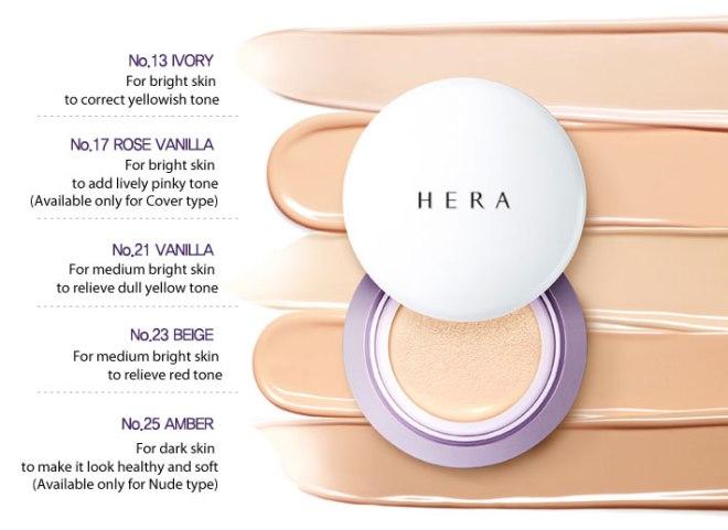 hera-cushion-2016-new-shades
